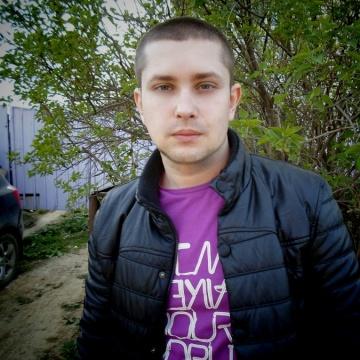 Igor, 27, Ekaterinburg, Russia