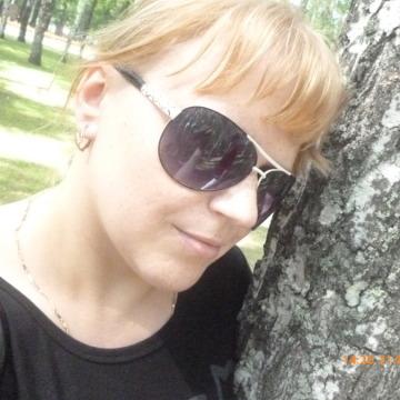 Anna, 29, Tomsk, Russia