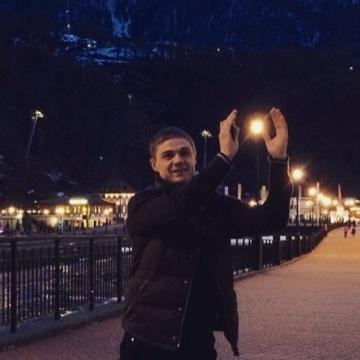 Роман, 30, Sochi, Russia