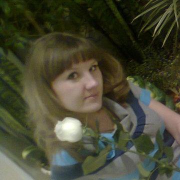 Наталья, 28, Natalia, United States