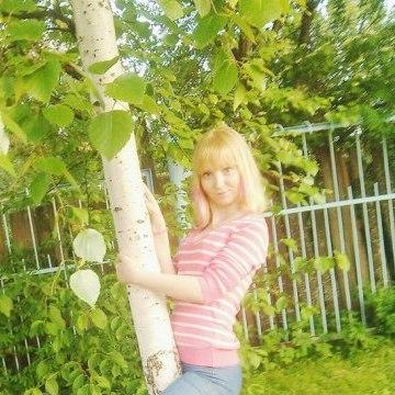 Юлия, 19, Novouralsk (Sverdlovskaya obl.), Russia