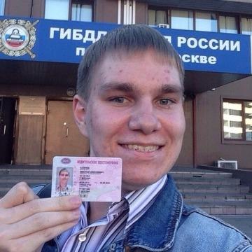 Николай Калачев, 22, Moscow, Russia