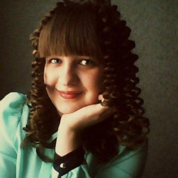 Татьяна, 20, Lugansk, Ukraine