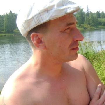 данил, 38, Kusa, Russian Federation