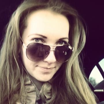 Ксения, 28, Karaganda, Kazakhstan