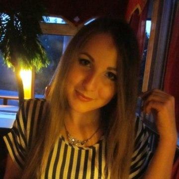 Зиночка, 22, Odessa, Ukraine