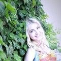 Валерия, 20, Nikolaev, Ukraine