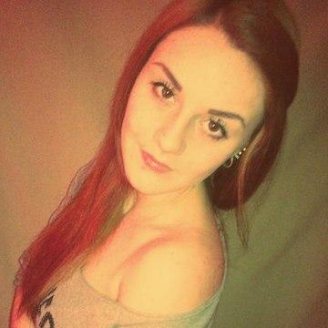 Tanya, 21, Lvov, Ukraine