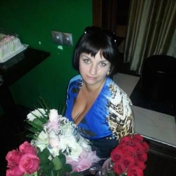 Darina, 25, Dalnegorsk, Russian Federation