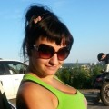 Darina, 25, Dalnegorsk, Russia