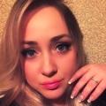 Alena, 28, Kirovograd, Ukraine