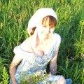 Elena, 32, Odessa, Ukraine