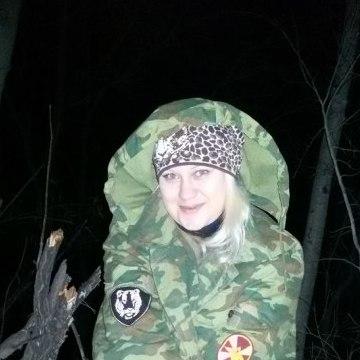 Ариночка, 23, Khabarovsk, Russia