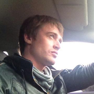 Сергей, 33, Kiev, Ukraine
