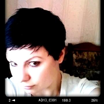 Анастасия, 24, Korolev, Russia