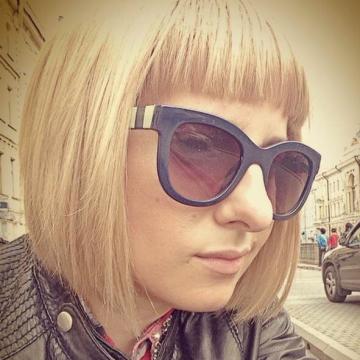 Vika, 30, Ufa, Russia