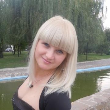 Татьяна, 29, Kiev, Ukraine