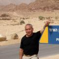 Mick Sitnitsky, 61, Kiryat Bialik, Israel