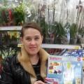 Valentyna, 43, Zaporozhe, Ukraine