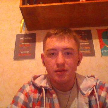 Вадим, 21, Kharkov, Ukraine