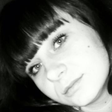 Анастасия, 27, Nalchik, Russia