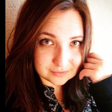 Анастасия, 23, Saransk, Russia
