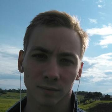 Иван, 25, Moscow, Russia