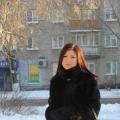ИРИНА, 28, Nizhnii Novgorod, Russia