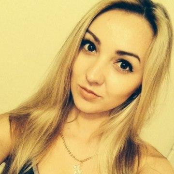 Maria, 24, Herson, Ukraine