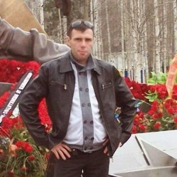 Игорь , 32, Strezhevoi, Russia
