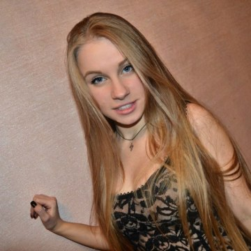 Christina, 23, Odessa, Ukraine