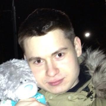 Aleks, 28, Moscow, Russia