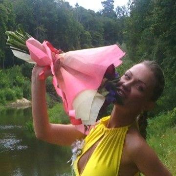 Карина, 25, Bryansk, Russia