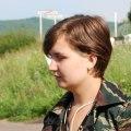 Татьяна, 32, Irkutsk, Russia