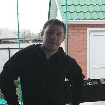 Вячеслав Михайленко, 26, Krasnodar, Russia
