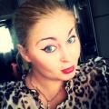 Julia, 26, Kharkov, Ukraine