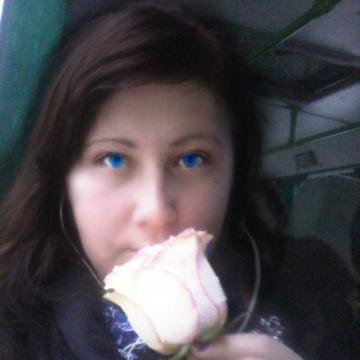 Valentina, 22, Mariupol, Ukraine