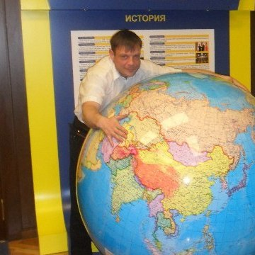 Денис, 38, Simferopol, Russia