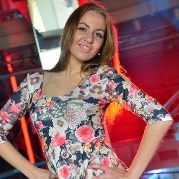 Nastena Shichkova, 22,