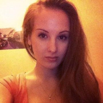 Елена, 23, Samara, Russia