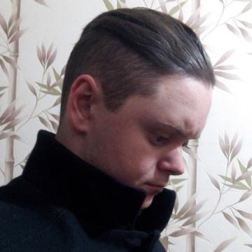 Eugen, 28, Sumy, Ukraine