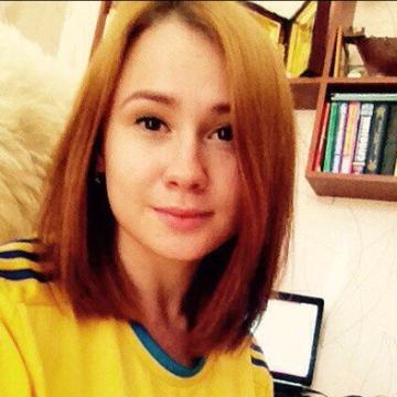 Анна, 20, Nezhin, Ukraine