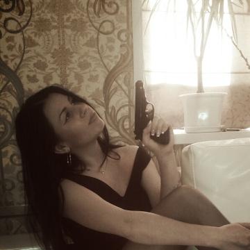 Натали, 32, Donetsk, Ukraine