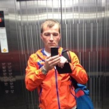 Alex, 39, Kiev, Ukraine