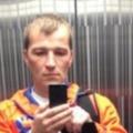 Alex, 38, Kiev, Ukraine