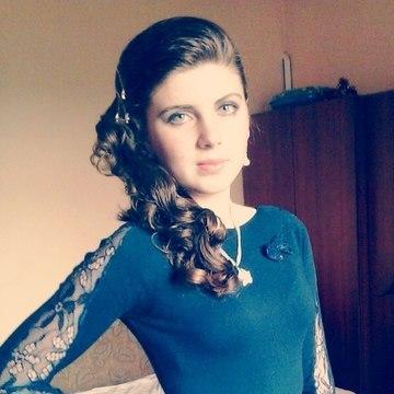 Julia, 20, Chernovtsy, Ukraine
