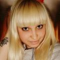 Kristina Azhnakina, 24, Rostov-na-Donu, Russia