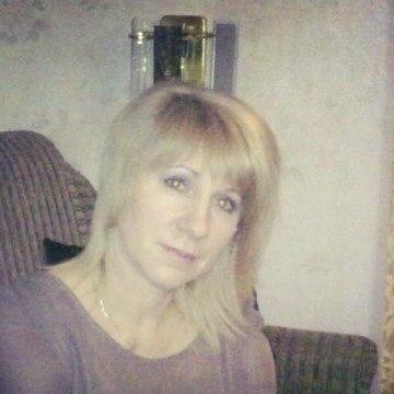 Танита , 54, Dnepropetrovsk, Ukraine