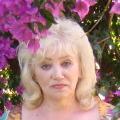 Людмила, 59, Krasnodar, Russia