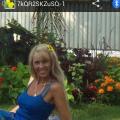 ирина, 46, Dnepropetrovsk, Ukraine